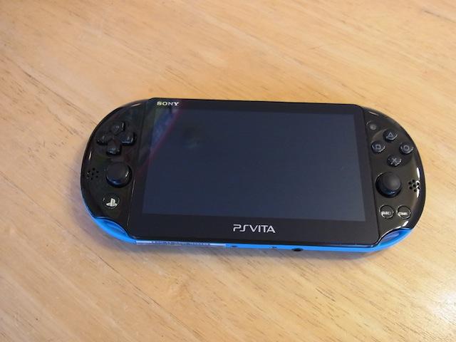 PSVITA/Wii Uのgamepad/任天堂3DS郵送修理 愛媛県のお客様