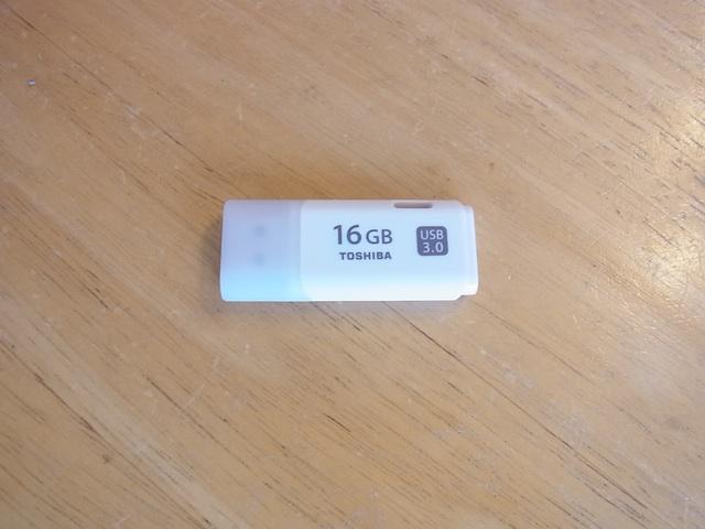 USBフォーマットしますか? データ復旧 岡山市のお客様