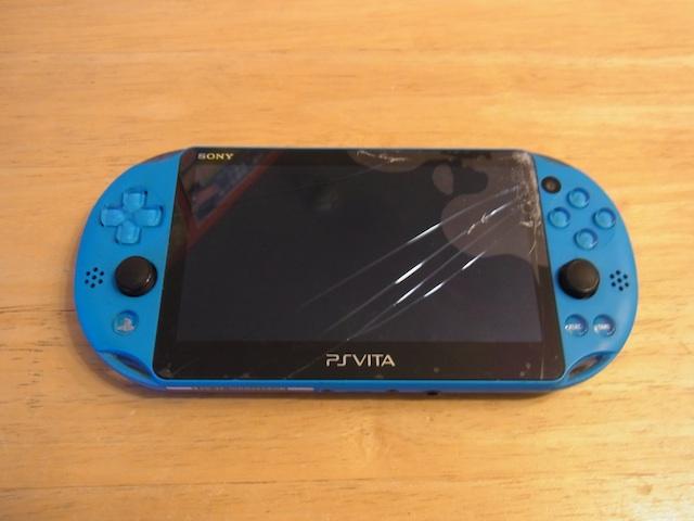 壊れた3DS/PSVITA/Wii Uのgamepadの買取やってます!