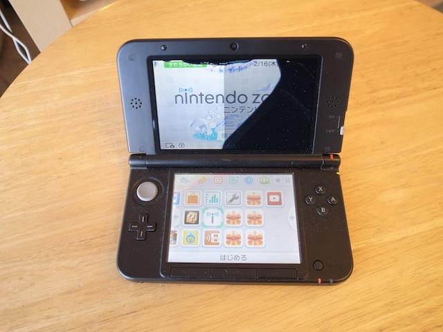 故障iphone/ipad/ipod/3DS買取 仙台のお客様 即日支払い