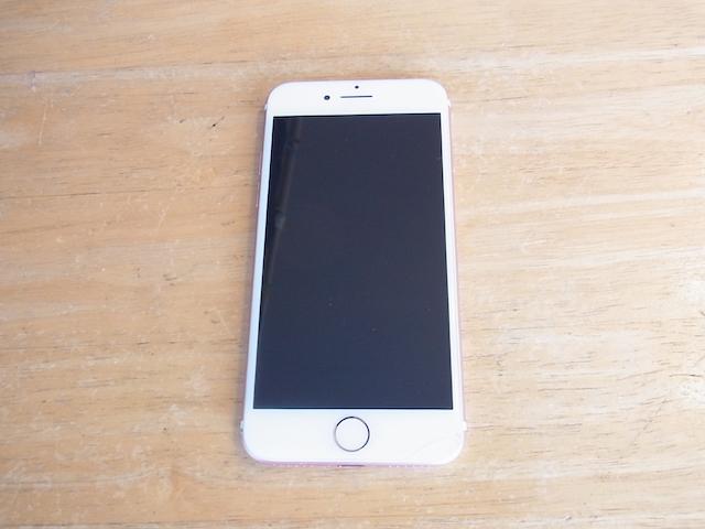 羽村市からご来店 iPhoneのバッテリー交換予約なら!