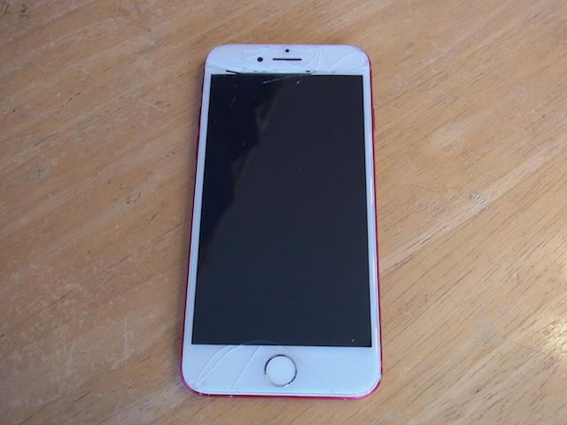 富谷市からご来店 故障iPhone買取店をお探しなら!