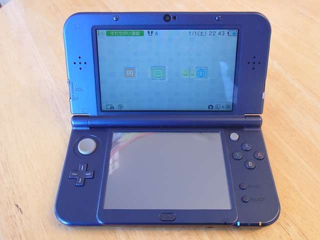 新所沢駅で任天堂3DSやiPhoneの持ち込み修理なら