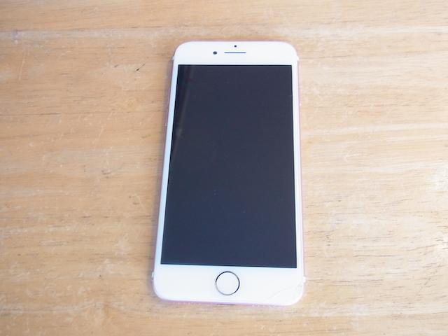 新所沢でiPhoneのバッテリー交換のお店をお探しなら!