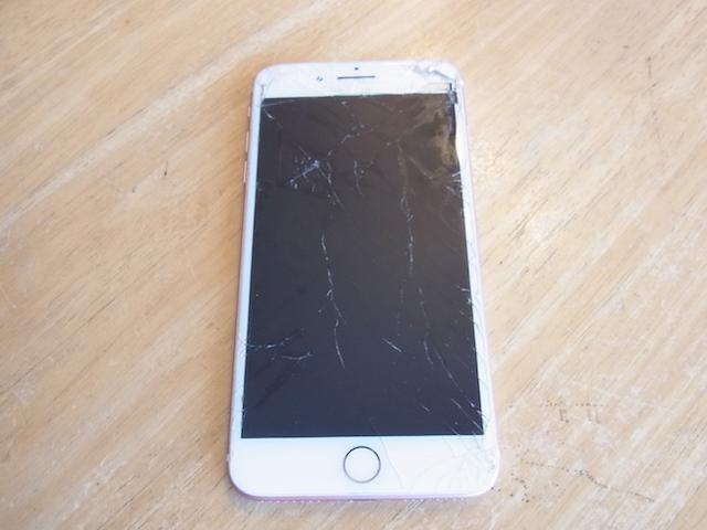 新所沢駅 iPhoneの画面が割れて困っていませんか?